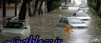 یک مفقودی در البرز ، فوت ۵ نفر بر اثر سیلابهای اخیر